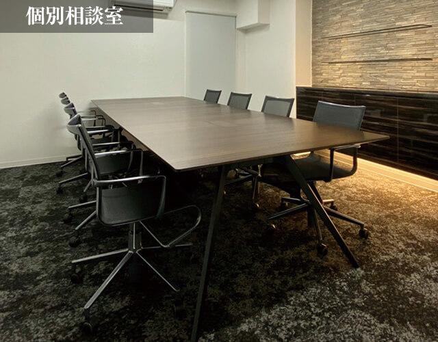 seminarroom_img03