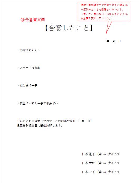 sample_img02