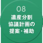 service_img08