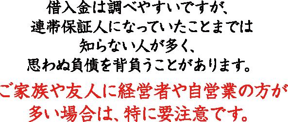 tit_img01