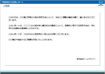 report_img02