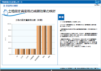 report_img11
