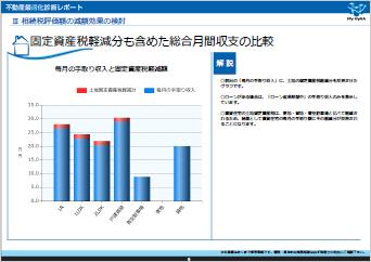 report_img12