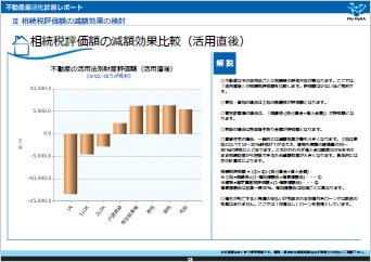 report_img16