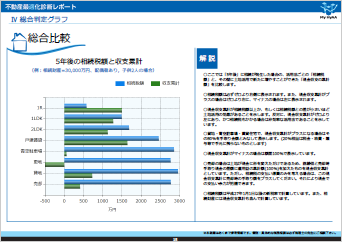 report_img18