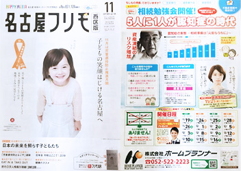 magazine_img01