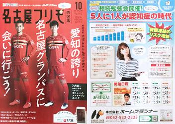 magazine_img02