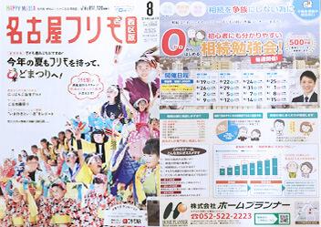 magazine_img04