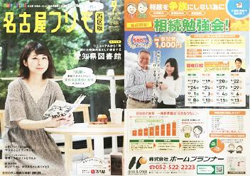 magazine_img05